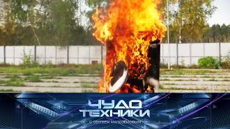 Выпуск от 1ноября 2020года.Почему взрывается бытовая техника изачем сортировать мусор.НТВ.Ru: новости, видео, программы телеканала НТВ