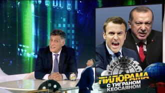 31октября 2020года.31октября 2020года.НТВ.Ru: новости, видео, программы телеканала НТВ