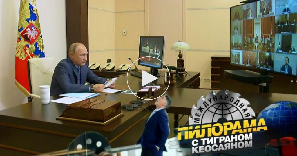 Как Владимир Путин вдохновлял артистов, кормил зверей икорил губернаторов
