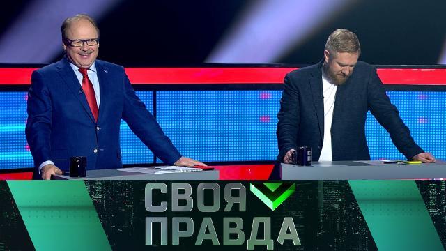 «Своя правда» сРоманом Бабаяном.НТВ.Ru: новости, видео, программы телеканала НТВ