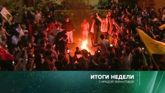 1ноября 2020года.1ноября 2020года.НТВ.Ru: новости, видео, программы телеканала НТВ
