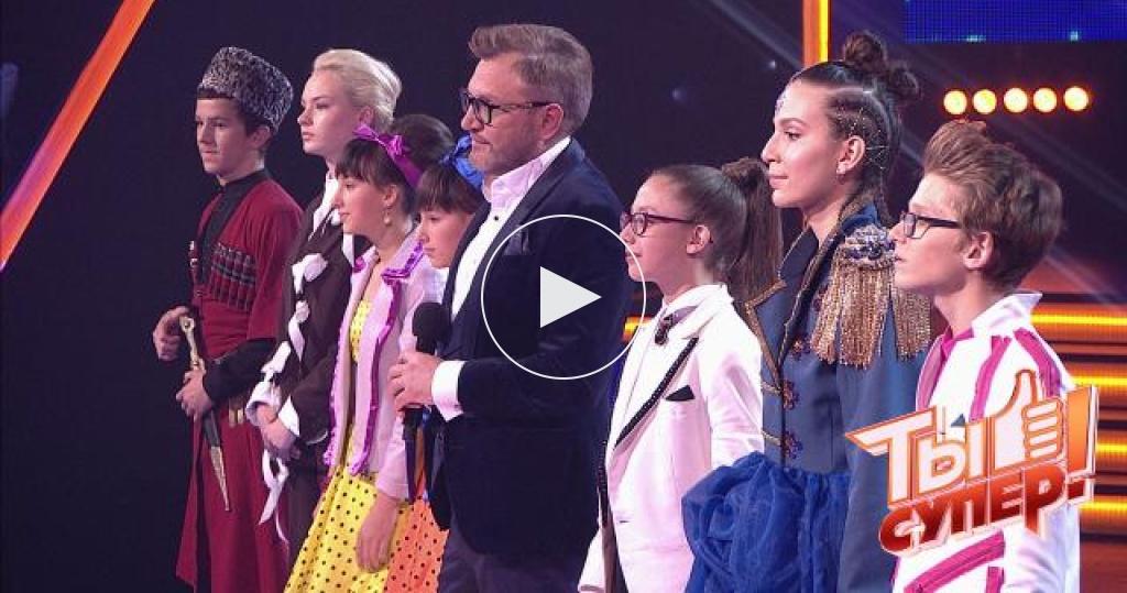 Выбор жюри «Ты супер!»: новая четверка финалистов шоу