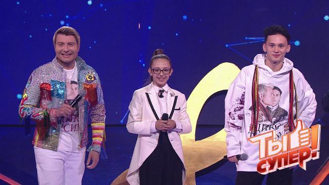 Николай Басков, Даня Милохин иВалерия Верногорова: сногсшибательное трио на сцене «Ты супер!»