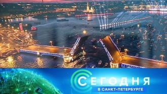 2 ноября 2020 года. 19:20.2 ноября 2020 года. 19:20.НТВ.Ru: новости, видео, программы телеканала НТВ