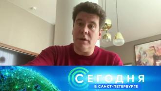 3 ноября 2020 года. 16:15.3 ноября 2020 года. 16:15.НТВ.Ru: новости, видео, программы телеканала НТВ