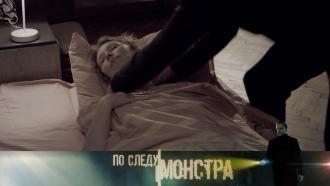 Выпуск от 7 ноября 2020 года.«Проклятая семья».НТВ.Ru: новости, видео, программы телеканала НТВ