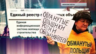 «Нежилые метры».«Нежилые метры».НТВ.Ru: новости, видео, программы телеканала НТВ