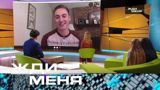 Выпуск от 6 ноября 2020 года.Выпуск от 6 ноября 2020 года.НТВ.Ru: новости, видео, программы телеканала НТВ