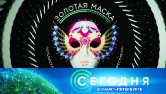 6ноября 2020года. 16:15.6ноября 2020года. 16:15.НТВ.Ru: новости, видео, программы телеканала НТВ
