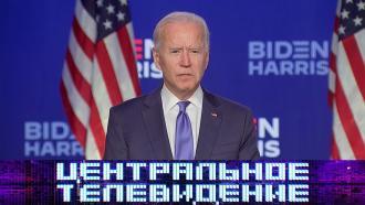 Выпуск от 7ноября 2020года.Выпуск от 7ноября 2020года.НТВ.Ru: новости, видео, программы телеканала НТВ