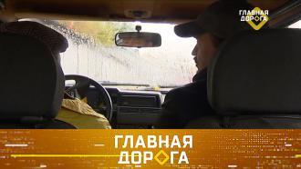 Выпуск от 7 ноября 2020 года.Средства от запотевания стекол, а также— ошибки нейросетей и дорожных камер.НТВ.Ru: новости, видео, программы телеканала НТВ