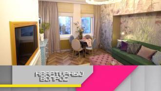 Выпуск от 7 ноября 2020 года.Французский сад и каминный портал в интерьере гостиной.НТВ.Ru: новости, видео, программы телеканала НТВ