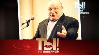 Выпуск от 7 ноября 2020 года.Выпуск от 7 ноября 2020 года.НТВ.Ru: новости, видео, программы телеканала НТВ