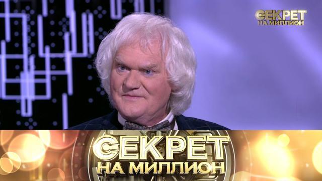 Юрий Куклачёв.Юрий Куклачёв.НТВ.Ru: новости, видео, программы телеканала НТВ