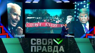 Выпуск от 6 ноября 2020 года.Выбор есть всегда?НТВ.Ru: новости, видео, программы телеканала НТВ