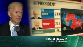 8ноября 2020года.8ноября 2020года.НТВ.Ru: новости, видео, программы телеканала НТВ