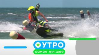 10 ноября 2020года.10 ноября 2020года.НТВ.Ru: новости, видео, программы телеканала НТВ