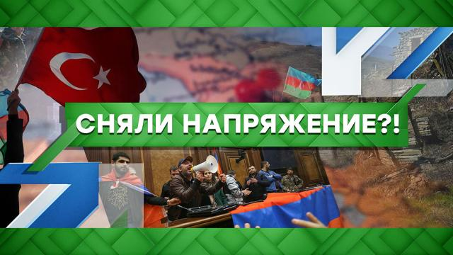 Место встречи.НТВ.Ru: новости, видео, программы телеканала НТВ