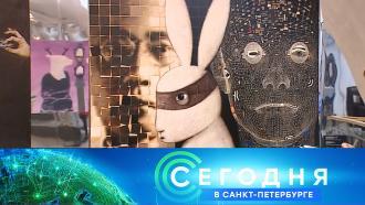 10ноября 2020года. 19:20.10ноября 2020года. 19:20.НТВ.Ru: новости, видео, программы телеканала НТВ
