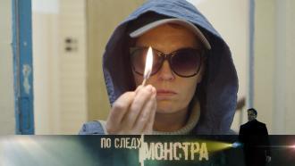 Выпуск от 14ноября 2020года.«Око за око».НТВ.Ru: новости, видео, программы телеканала НТВ