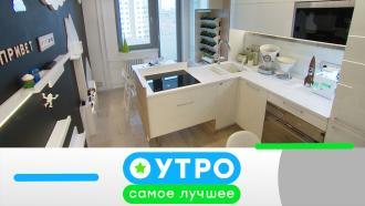 11 ноября 2020 года.11 ноября 2020 года.НТВ.Ru: новости, видео, программы телеканала НТВ