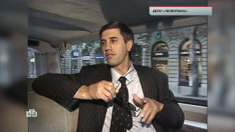 «Дело Челентано».«Дело Челентано».НТВ.Ru: новости, видео, программы телеканала НТВ