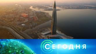 12 ноября 2020 года. 16:15.12 ноября 2020 года. 16:15.НТВ.Ru: новости, видео, программы телеканала НТВ
