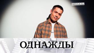 Выпуск от 15ноября 2020года.Выпуск от 15ноября 2020года.НТВ.Ru: новости, видео, программы телеканала НТВ