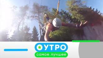 13 ноября 2020 года.13 ноября 2020 года.НТВ.Ru: новости, видео, программы телеканала НТВ