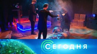 14ноября 2020 года. 08:00.14ноября 2020 года. 08:00.НТВ.Ru: новости, видео, программы телеканала НТВ