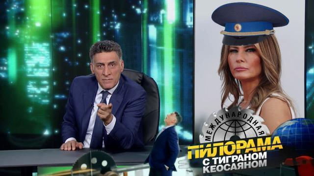 14ноября 2020года.14ноября 2020года.НТВ.Ru: новости, видео, программы телеканала НТВ