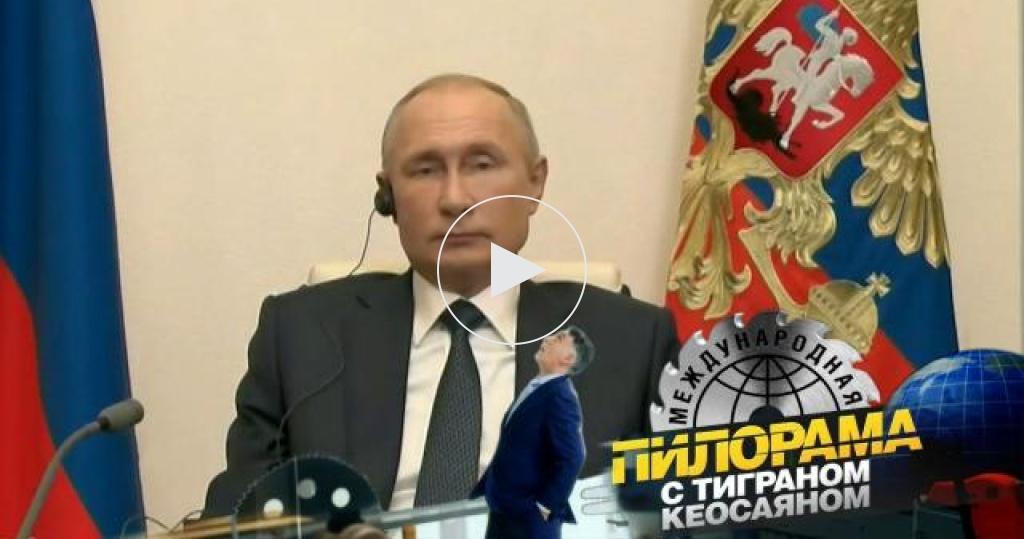 Как Владимир Путин виртуально беседовал ссирийцем иделился мудростью слидерами ШОС