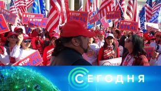 15ноября 2020года. 10:00.15ноября 2020года. 10:00.НТВ.Ru: новости, видео, программы телеканала НТВ