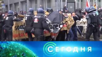 15 ноября 2020года. 08:00.15 ноября 2020года. 08:00.НТВ.Ru: новости, видео, программы телеканала НТВ