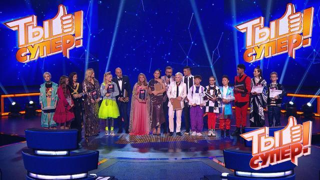 Церемония награждения иобъявление победителя четвертого сезона шоу «Ты супер!»