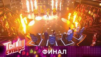 Четвертый сезон. Финал.Финал.НТВ.Ru: новости, видео, программы телеканала НТВ