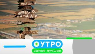 16ноября 2020 года.16ноября 2020 года.НТВ.Ru: новости, видео, программы телеканала НТВ