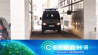 16 ноября 2020 года. 16:15.16 ноября 2020 года. 16:15.НТВ.Ru: новости, видео, программы телеканала НТВ