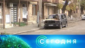 16ноября 2020года. 19:00.16ноября 2020года. 19:00.НТВ.Ru: новости, видео, программы телеканала НТВ