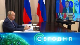 17ноября 2020года. 19:00.17ноября 2020года. 19:00.НТВ.Ru: новости, видео, программы телеканала НТВ
