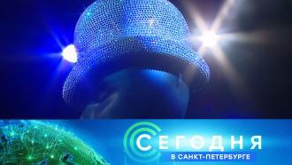 17ноября 2020года. 19:20.17ноября 2020года. 19:20.НТВ.Ru: новости, видео, программы телеканала НТВ