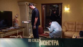 Кто средь бела дня зарезал мужчину вего собственной квартире? Дело об убийстве из <nobr>Ханты-Мансийска—</nobr> 28ноября впроекте «По следу монстра»