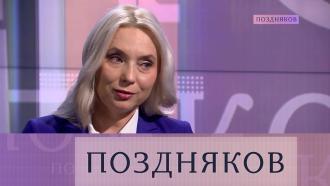 Нелли Игнатьева.Нелли Игнатьева.НТВ.Ru: новости, видео, программы телеканала НТВ