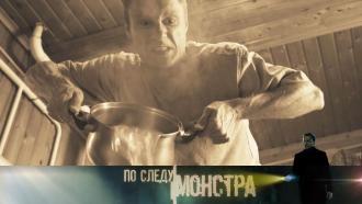 Выпуск от 21 ноября 2020 года.«Ангелочек».НТВ.Ru: новости, видео, программы телеканала НТВ