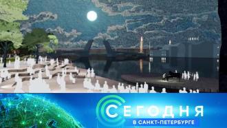 18 ноября 2020 года. 19:20.18 ноября 2020 года. 19:20.НТВ.Ru: новости, видео, программы телеканала НТВ