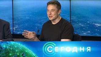 19 ноября 2020 года. 10:00.19 ноября 2020 года. 10:00.НТВ.Ru: новости, видео, программы телеканала НТВ