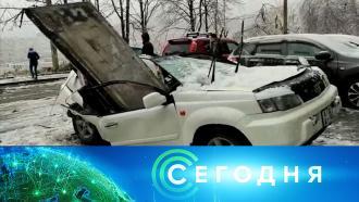19 ноября 2020 года. 08:00.19 ноября 2020 года. 08:00.НТВ.Ru: новости, видео, программы телеканала НТВ