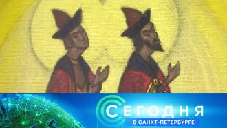 19ноября 2020года. 19:20.19ноября 2020года. 19:20.НТВ.Ru: новости, видео, программы телеканала НТВ