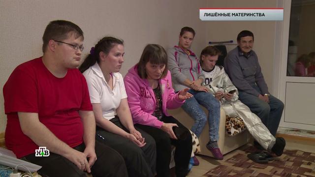 «Лишенные материнства».«Лишенные материнства».НТВ.Ru: новости, видео, программы телеканала НТВ