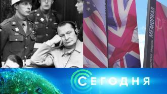 20ноября 2020года. 13:00.20ноября 2020года. 13:00.НТВ.Ru: новости, видео, программы телеканала НТВ